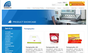 Guangyuhttp://guangyu.tritigerdemo.com/html/en/Product_Showcase/Packing_Box/index.html